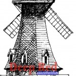 Deep Red - Cling Stamps - Windmill