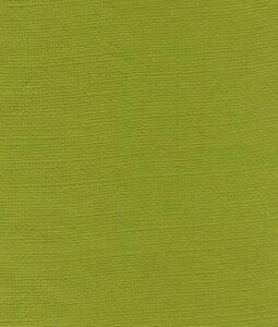 """8 1/2"""" x 11"""" Moss Green Mesh"""