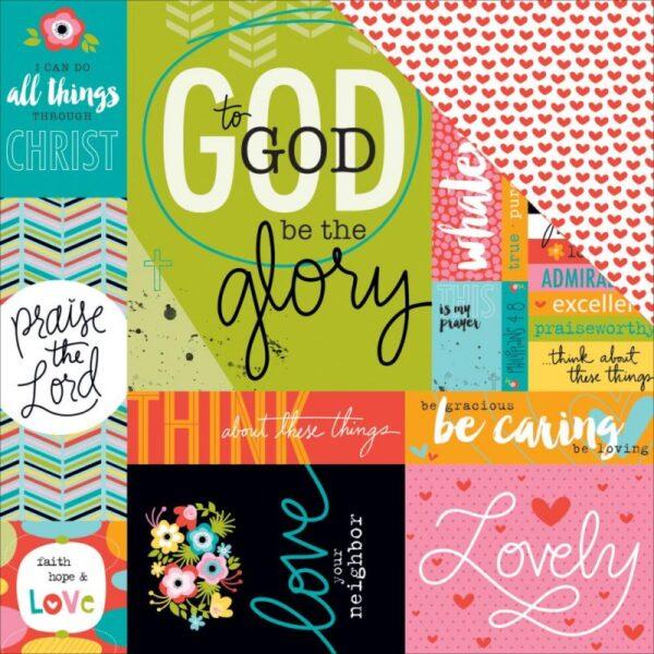 Whatever Is Lovely - Art Prints